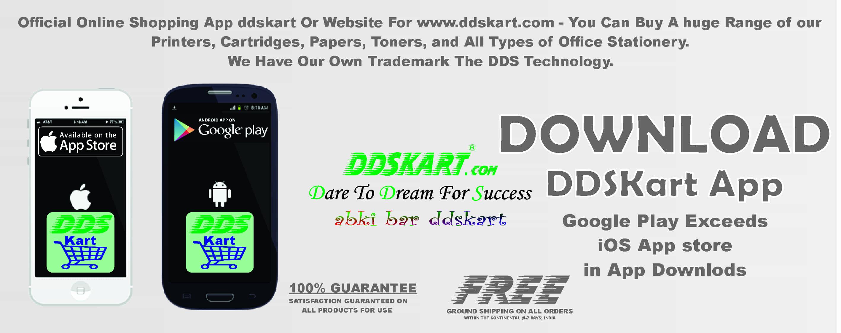 DDSKart banner1